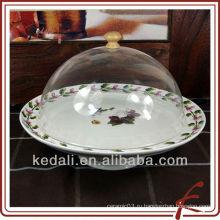 Подставка для пирога круглой формы с пластмассовой крышкой