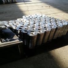 Mengcun County Class 300 Lap Joint Flange