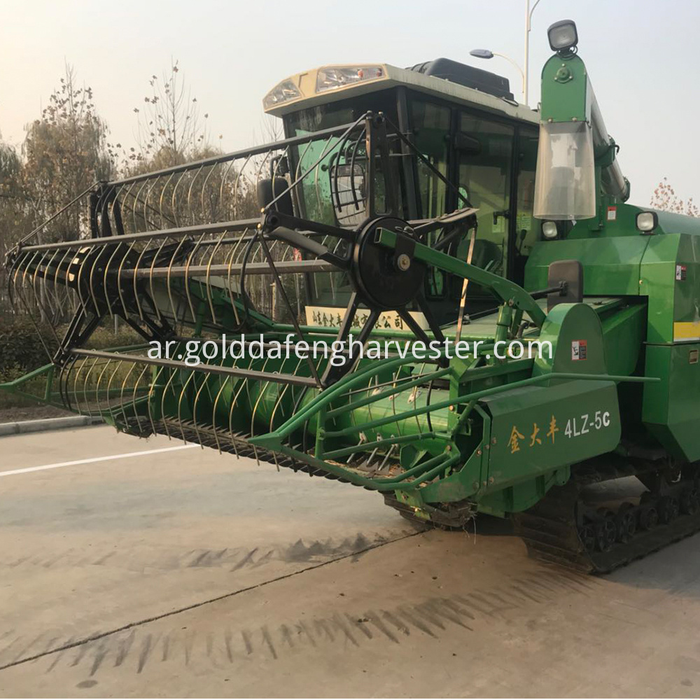 rice paddy harvester with cab