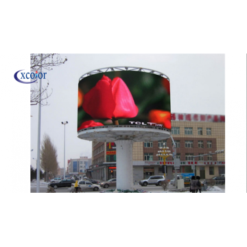 Outdoor gebogen LED-display videomuur