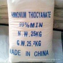 Белый кристаллический тиоцианат аммония с наименьшей ценой