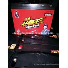 Lange Lebensdauer Dong Jin Batterie zu verkaufen