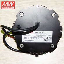 MEAN WELL 160W Runde LED Driver 48V konstante Spannung IP 67 High Bay Beleuchtung HBG-160-48A