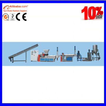 350kilos/h water tank guangdong plastic screw extruder plant distributor price