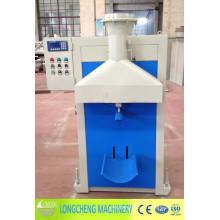 Machine à emballer de farine, machine de conditionnement alimentaire