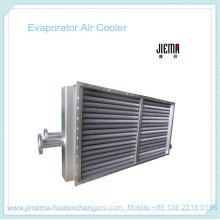 Воздухоохладитель испарителя