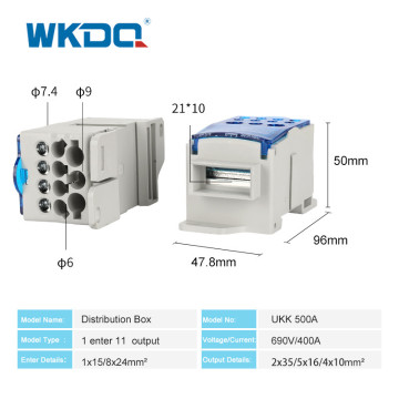 UKK Power Distributor Box