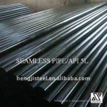 BEST Steel Line Pipe / API 5L