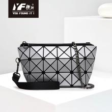 Geometrische gebürstete Damentasche Mode Diamant Schulter Handtasche faltende Kettentasche Temperament Tasche