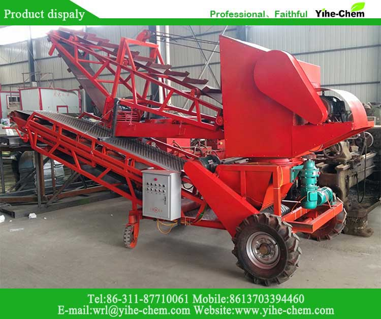 warehouse used collecting grain scraping machine