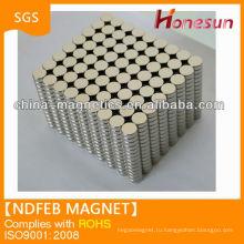 D10mmx4mm сильные постоянные неодимовые неодимовый магнит для продажи