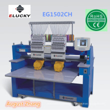 Elucky 15 colors high speed two heads embroidery machine to us for textile embroidery