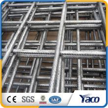 Chine usine approvisionnement en acier Rebar renforcé treillis métallique soudé
