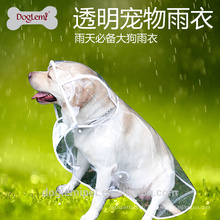 En gros chien imperméable transparent, vêtements pour chiens vêtements pour animaux de compagnie chien imperméables