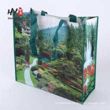durable good gift pp woven bag