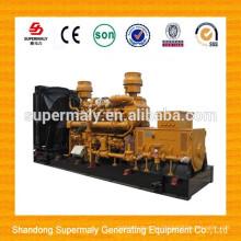 10kw -1000kw generador de gas con precio competitivo