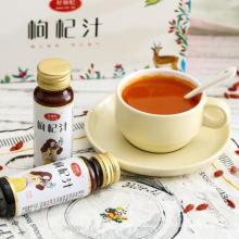 chá de goji bagas suco exportação sri lanka