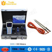 PQWT-300S Underground Water Detector
