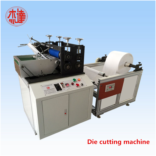 Ultrasonic Die Cutting Machine