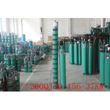 200QJ50-156 type submersible pump