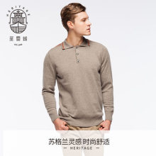 Mäns Cashmere Polo Sweater