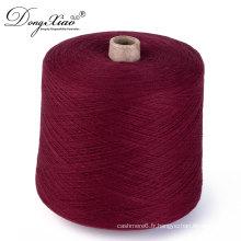 2017 personnalisé de nombreux styles knitting10% cashmere90% laine mélangé fil pour machine à tricoter