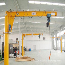 Remote Control  Floor Mounted Jib Crane