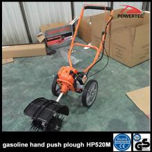 Charrue manuelle à essence (HP520M)