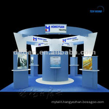 aluminum trade show booth SHANGHAI exhibition equipment free design 3D exhbiition display booth drawings