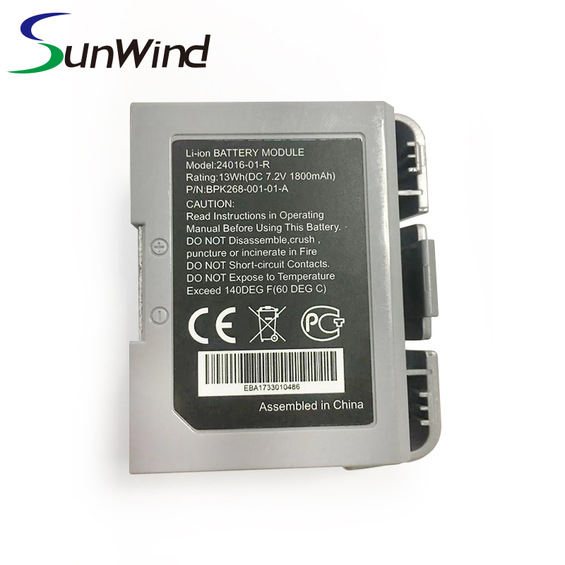 verifone vx520 battery