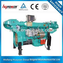 HFR6126ZLCD motor de barco