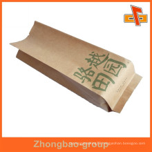 food grade heat seal custom plastic lined kraft paper bag with excellent printing for nuts