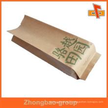 custom printing side gusset white kraft paper bag for food packaging