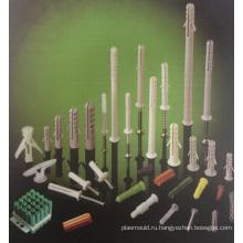 пластиковые анкера