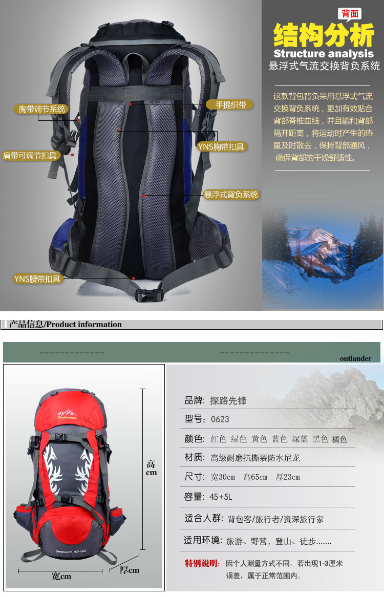 Large Capacity Light Weight Waterproof Backpack Bag