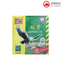 HEIYING NATURAL MOSQUITO COIL