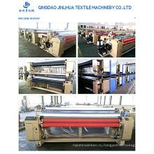 последняя модель, ткань полиэфира автоматического струей воды ткацкий станок