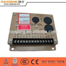 Регулятор скорости генератор ESD5520E