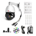 2MP 30X PTZ snelle dome-camera