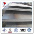 Plaque d'acier laminée à chaud Q235, Q345, Ss400, ASTM A572