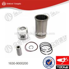 Комплект поршневых двигателей YC6105 yuchai 1630-9000200 *