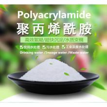 Polyacrylamide PAM para tratamento de água CAS NO. 9003-05-8