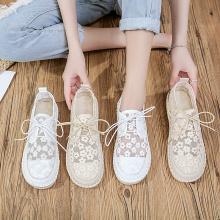 Nuevos zapatos blancos parche bordado de encaje plano femenino