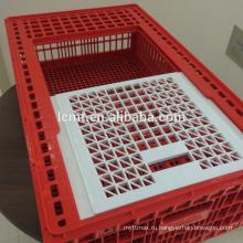 Цена по прейскуранту завода пластиковый клетка для транспортировки птицы для курицы