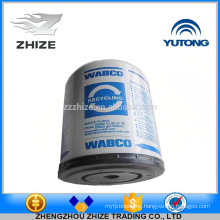 Bus part 3529-00033 Drier Filter Element for Yutong ZK6760DAA/ZK6930H/ZK6129HCA