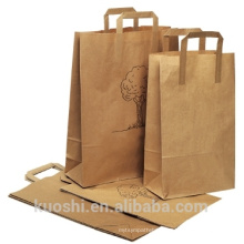 low cost recycle paper bag
