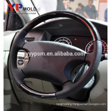 Plastic Injection Molding/Automobile Accessories/Plastic Mold for Car Steering Wheel