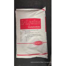 Polifar Feed Grade Lysine with High Quality