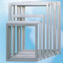 Cadres de maille en aluminium pour la sérigraphie