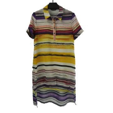 Женское повседневное платье в полоску